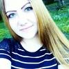Оксана, 18, г.Томск