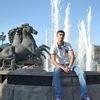 Дима, 31, г.Мариуполь
