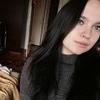 Вероника, 18, г.Рыбинск