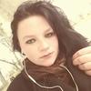 Софие, 21, г.Красногвардейское