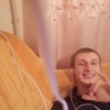 Даня, 24, г.Лисичанск