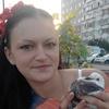 Виталия, 28, г.Кузнецовск