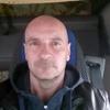 Сергей, 49, г.Новомосковск