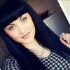 Катерина, 31, г.Бердянск