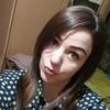 Анна Еремина, 26, г.Черемхово