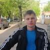 Стас, 21, г.Киров (Кировская обл.)