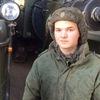Александр, 19, г.Северск