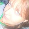 Ольга, 24, г.Залари