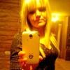 Ольга, 27, г.Смолевичи