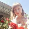Яна, 29, г.Украинка