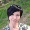 Елена, 37, г.Братск