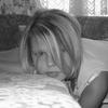 Karina, 32, г.Огре