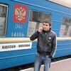 дима, 25, г.Белгород-Днестровский