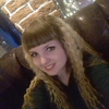 Мария, 28, г.Омск