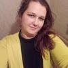 Алёна Бобенко, 24, г.Солнечногорск