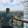 владимир, 28, г.Клин