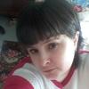 Ярослава, 29, г.Чернигов