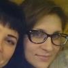 Ann, 29, г.Омск
