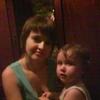 Катерина, 27, г.Донской