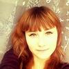 Диана, 20, г.Волчанск