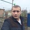 Валерий, 24, г.Лабинск