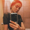 Юлия, 22, г.Пермь