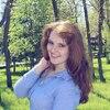 Анна, 23, г.Усть-Каменогорск