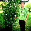 Али, 23, г.Дамаск