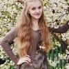 Светлана, 21, г.Ракитное