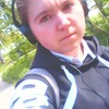 Диана, 18, г.Майкоп