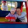 Виктория Калинова, 25, г.Магадан
