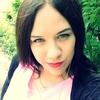 Кристина, 25, г.Нижнеудинск