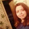 Юля, 22, г.Токмак