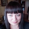 татьяна, 36, г.Белогорск