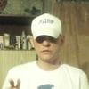 Aleksandr, 30, г.Старый Оскол