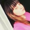 Кристина, 21, г.Владивосток