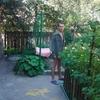 Дмитрий, 46, г.Марганец