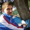 Андрей, 25, г.Камень-на-Оби