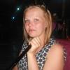 Олександра, 27, г.Карловка