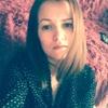 Елена, 31, г.Ижевск