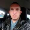 Николай, 39, г.Куйтун
