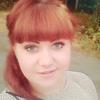 Ольга, 19, г.Лисичанск