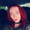Елена, 30, г.Самара