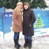 Елена, 42, г.Семикаракорск