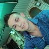 Виталий, 25, г.Ладыжин
