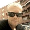 Sergey, 35, г.Almería