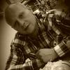 Sergej, 34, г.Хамм