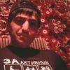 Даник, 39, г.Пятигорск