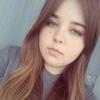 Таня, 16, г.Симферополь