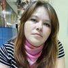 Ксения, 24, г.Тайшет